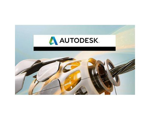 ПЗ для 3D (САПР) Autodesk AutoCAD -including specialized toolsets AD New Single Annual (C1RK1-WW1762-L158)